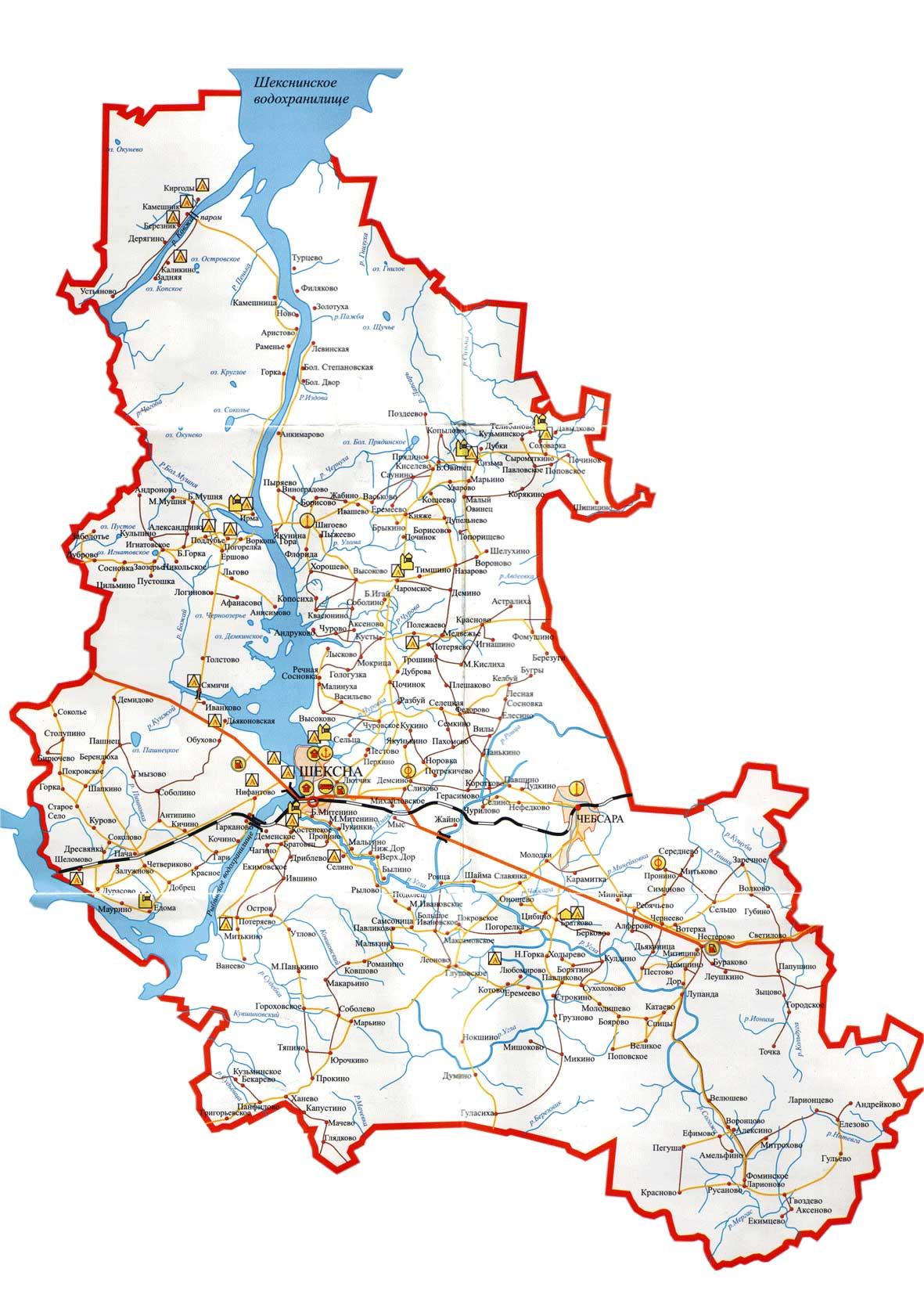 какая деревня именуется от п.сямжа 60-70 км